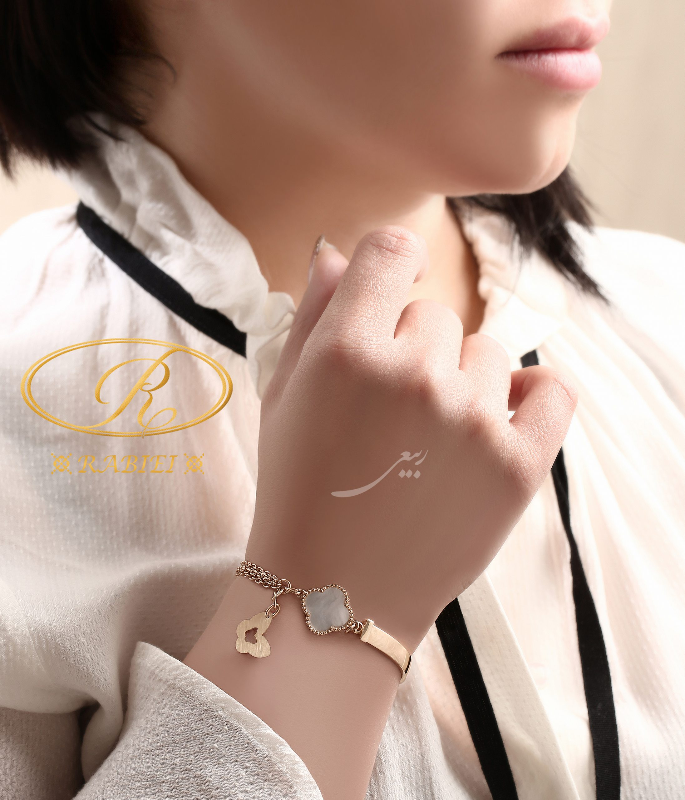 دستبند پروانه ونکلیف