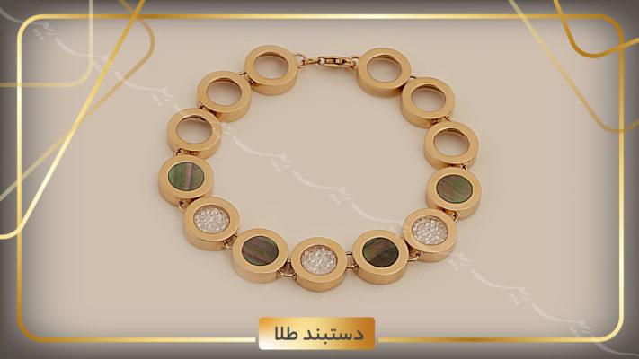نکات مهم برای خرید دستبند طلا