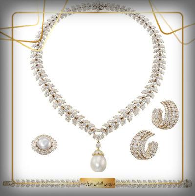 دستبند الماس با مروارید (Natural pearl and diamond Parure by Gerard)