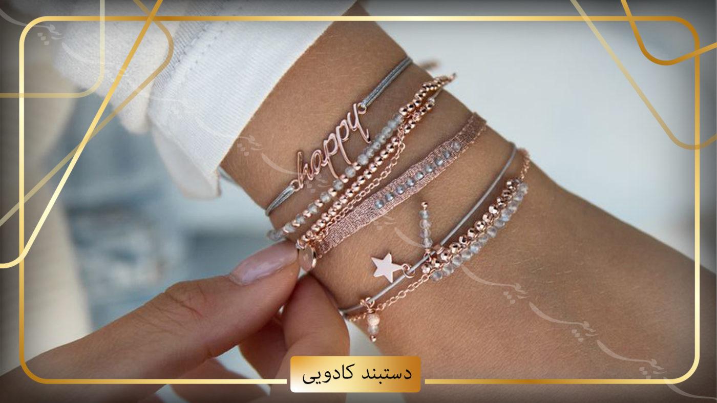 دستبند طلا مناسب برای هدیه دادن