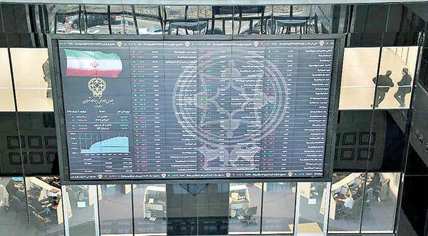 بورس تهران اندکی عقب نشینی می کند