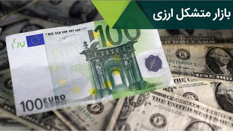 بازار متشکل ارزی هم رونق را به دلار باز نگرداند