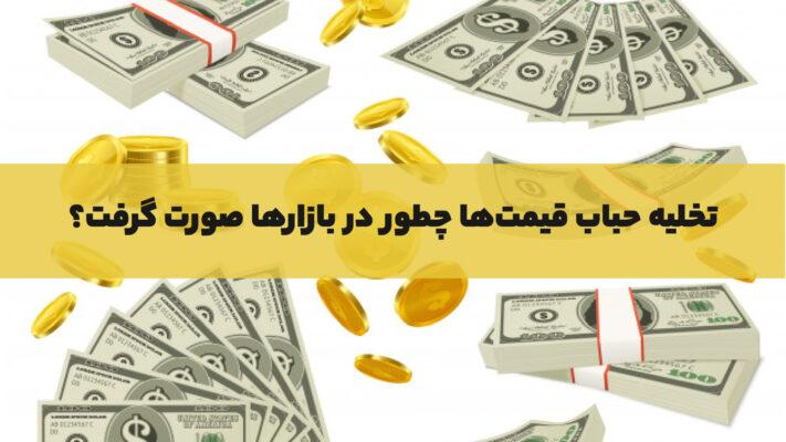 گالری ربیعی - خرید آنلاین طلا - خرید طلا لوکس, , گالری ربیعی - خرید آنلاین طلا - خرید طلا لوکس