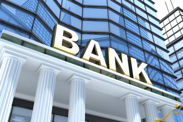 تراکنش های بانکی بدون کدملی متوقف می شوند, iran-news, %d8%a7%d8%ae%d8%a8%d8%a7%d8%b1-%d8%a7%d9%82%d8%aa%d8%b5%d8%a7%d8%af%db%8c, news, تراکنش های بانکی بدون کدملی متوقف می شوند